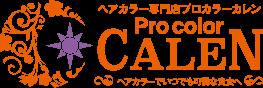 プロカラーカレンロゴ